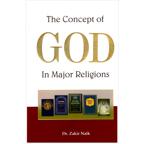 an essay on the concept of god Essay on god is active and present in his creation - introduction fundamental to the christian faith is the concept that the god of the bible is a personal and active deity.