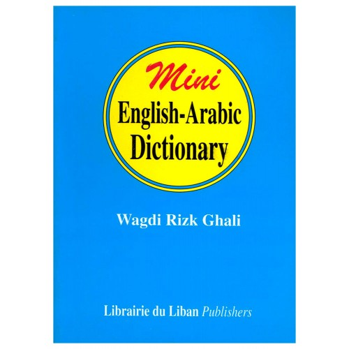 Al Muhaddith Downloads: Fiqh Books Software Downloads