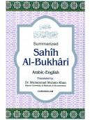Summarized Sahih Al-Bukhari (Medium Size)