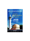 2018 Islamic Calendar for Hijri 1439/1440