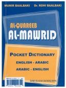 Al-Mawrid Pocket Dictionary