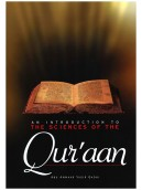 An Introduction to Sciences of The Qur'aan