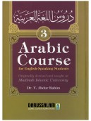 Arabic Course for English Speaking Students (Book 3)