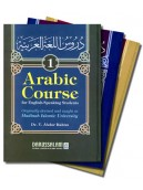 Arabic Course for English Speaking Students (3 Vol. Set)