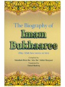 Biography of Imam Bukhari