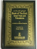Book of the End - Great Trials & Tribulations