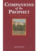 Companions of the Prophet - Book One