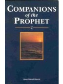 Companions of the Prophet - Book Two