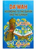 Dawah According to the Quran & Sunnah