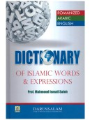 Dictionary of Islamic Words...