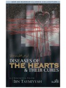 Diseases of The Hearts & their Cures