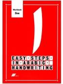 Easy steps in Arabic Hand writing - Book 1