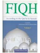 Fiqh According to Qur'an & Sunnah (2 Vol. Set)