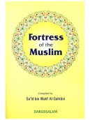 Fortress of the Muslim (A5 Size)