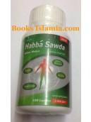 Habba Sawda Black Seed Capsules with Bitter Melon
