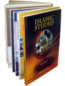 Islamic Education Series Grades 1 - 12