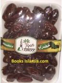 Khudary Dates with seed - Premium Quality 500 Grams (Brand: Tomoor Madina)