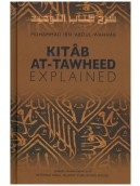 Kitab at Tawheed Explained