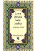 Learn Quranic Script Rapidly with DVDs