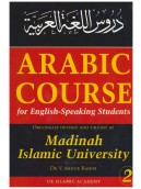 Madinah Arabic Course Book 2