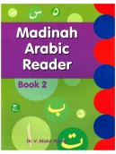 Madinah Arabic Reader Book 2