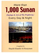 More than 1000 Sunan Every Day & Night