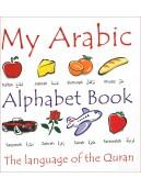 My Arabic Alphabet book (Words)