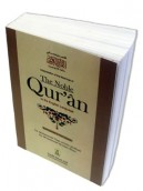 Noble Qur'an English Only (Small Size)