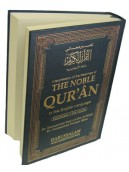The Noble Qur'an with Full Page Arabic/English