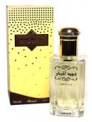Oudh al Mubakhar Spray 100ml