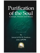 Purification of the Soul - Concept, Process and Means