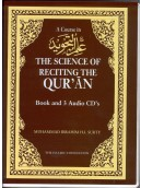 A Course in Ilm al-Tajweed: The Science of Reciting the Qur'an : Book and 3 Audio CD Boxed Set : Revised Edition