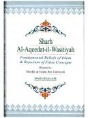 Sharh Al-Aqeedah-il-Wasitiyah