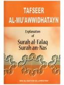 Tafseer Al-Mu'awwidhatayn