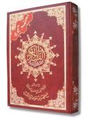 Tajweed Quran with Meanings Translation in Urdu