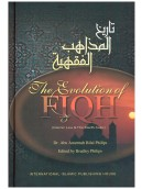 The Evolution of Fiqh (Paperback)