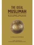 The Ideal Muslimah (Muslim Woman)