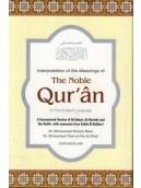 The Noble Qur'an Arabic/English (Medium Size)