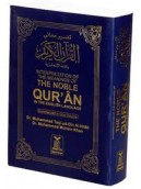 Noble Qur'an Arabic/English (Pocket Size)