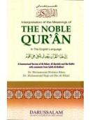 Noble Qur'an Arabic/English  with Urdu Script (Medium Size)