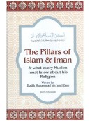 The Pillars of Islam & Iman