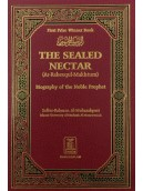 The Sealed Nectar (Medium)