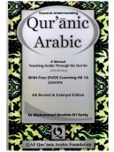 Towards Understanding Qur'anic Arabic with DVDs