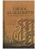 Usool Al-hadeeth (Paperback)
