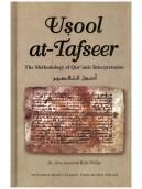 Usool at-Tafseer (Hardcover)